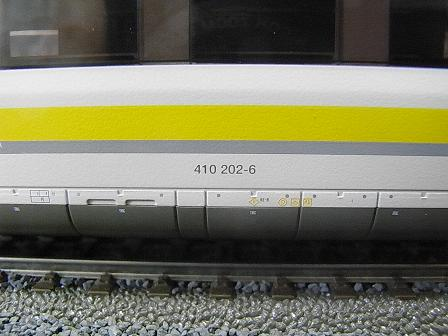 RIMG1421.JPG