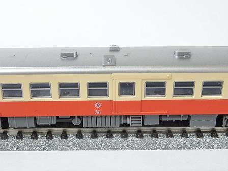 RIMG1772.JPG