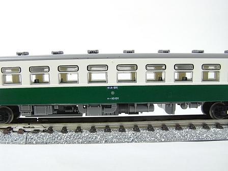 RIMG1785.JPG